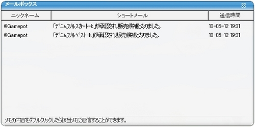 pangyaGU_000.jpg